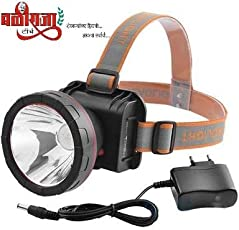 Baliraja Torch, 1km-Range Rechargeable Head Torch with Lithium ion Battery.