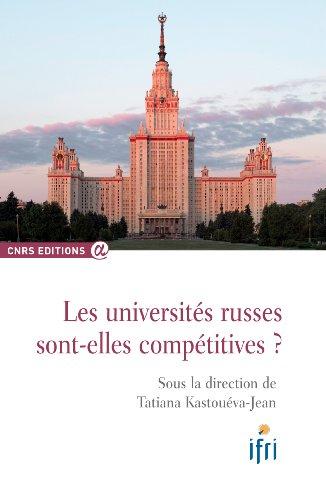 Les universits russes sont-elles comptitives ?