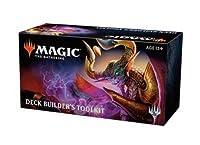 Devir - Colección básica Magic 2019 - Kit de construcción de mazos (ed. en Castellano), Multicolor (1) de Magic The Gathering