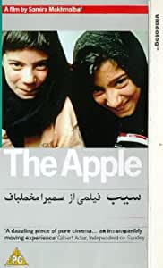 The Apple [VHS]