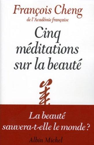"""<a href=""""/node/14470"""">Cinq méditations sur la beauté</a>"""