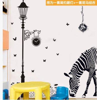 RUIPENGPENG Wall Sticker Aufkleber wasserdicht Abnehmbare für Wohnzimmer Kinder Baby Nursery Continental Road Lampe Einrichtung Dorm Bett Personalisierte Wand selbstklebend, Zebra + Licht, König