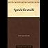 Sprich Deutsch! (German Edition)