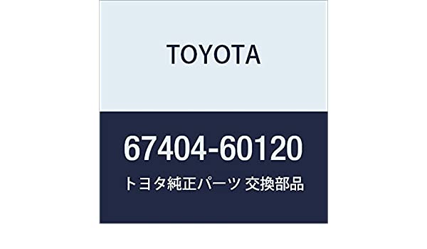 Toyota 67404-60120 Door Frame Sub Assembly
