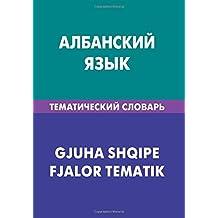 Albanskij jazyk. Tematicheskij slovar'. 20 000 slov i predlozhenij: Albanian. Thematic Dictionary for Russians. 20 000 words and sentences