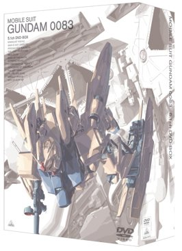 Mobile Suits Gundam 0083 5.1ch DVD-BOX limited edition (DVD) (Mobile Suit Gundam 0083)