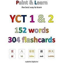YCT 1 & 2 152 words 304 flashcards