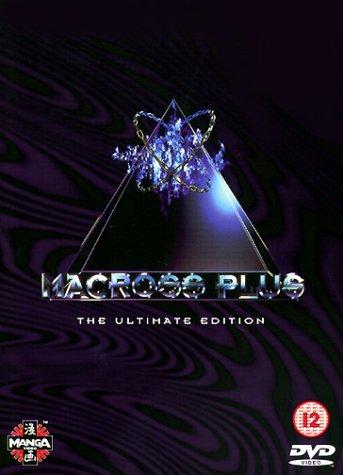 Macross - Complete Edition