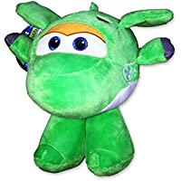 Jouet Auldeytoys yw711308 yw711308 yw711308 Child Super Wings Small Plush Mira, unisexe 967d34