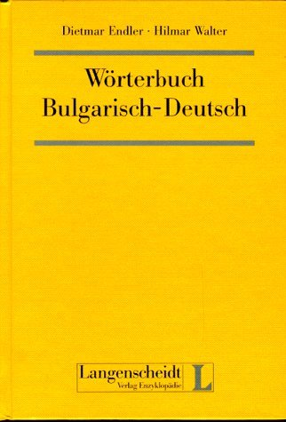 Wörterbuch Bulgarisch-Deutsch