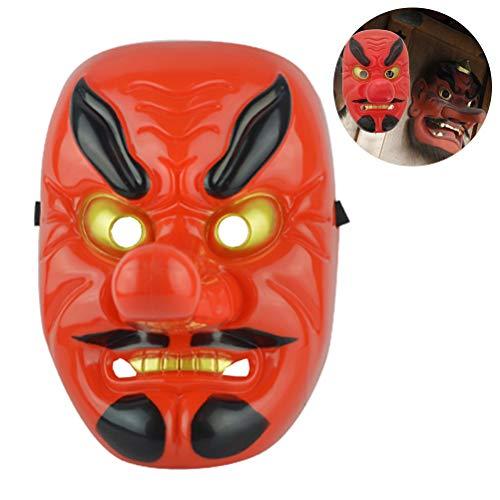 Hihey Cosplay Maske Japanese Samurai Airsoft Paintball Vollmaske Militärschutz Halloween Kostüm (Hockey Spieler Kostüm Frauen)