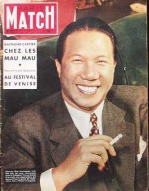 PARIS MATCH [No 233] du 05/09/1953 - A. CALDER ANTON DVORAK BAO DAI CINEMA CORSE ECOSSE FERNANDEZ FLORES INDOCHINE - VIETNAM JOHN HUSTON JOSEPH KESSEL KENYA LA VIE EN U.R.S.S. LOUIS JACQUINOT MARCEL PAGNOL MAROC MOME MOINEAU NELLY HARTMANN-IMOHF NICOLE LOUVIER ORGANISATION DES NATIONS UNIES - O.N.U. PRESSE VILLES D'EAUX - VICHY VINCENT AURIOL MR ET MME par COLLECTIF