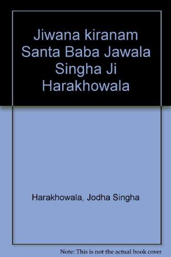 jiwana-kiranam-santa-baba-jawala-singha-ji-harakhowala