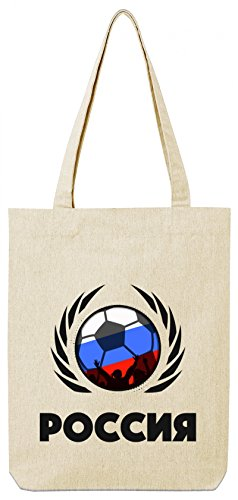 Russia World Cup Football Wm Fan Bio Cotone Tote Bag Iuta Borsa Stanley Stella Football Russia Naturale