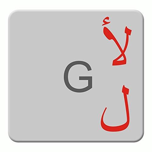 Arabische Tastaturaufkleber, transparent, laminierte matte Oberfläche, für Standard und Mac Tastaturen, Made in Germany, Rot