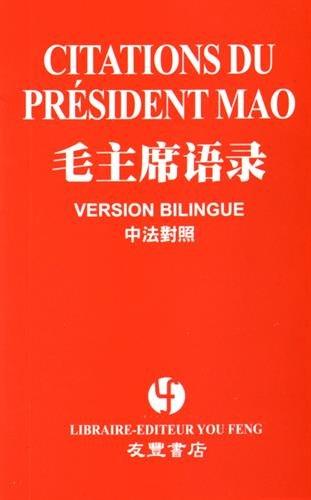 Citations du président Mao: Version bilingue
