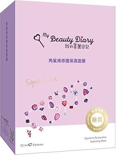 my-beauty-diary-my-beauty-diary-squalene-restorative-hydrating-mask-2016-new-version-8-piece-by-my-b