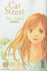 Cat Street Edition simple Tome 1
