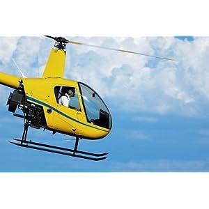 Geschenkgutschein: Hubschrauber selber fliegen (30 Min.)