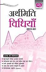 MECE1 Econometrics Methods (IGNOU Help book for MECE-001 in Hindi Medium)
