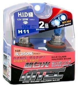 Preisvergleich Produktbild Mtec H11 55 Watt Super Weiß Upgrade Leuchtmittel
