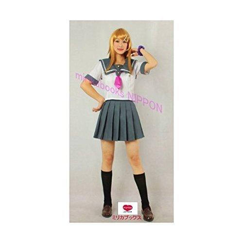 Kirino Cosplay Kostüm - Cosplay costume Kosaka Kirino M size can not be this cute so is my sister (japan import)