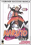 Naruto gold deluxe: 33