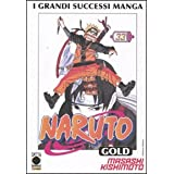Naruto gold deluxe