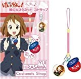 """Castanets type which can play by hitting really what! """"Short! Yeah!"""" I can also with your this at any time!"""
