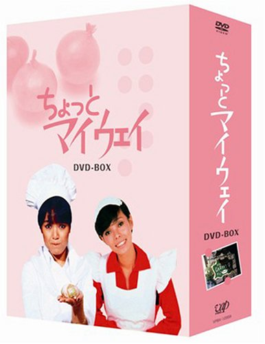 Chotto My Way:Dvd Box(J/Dd)(8d [DVD-AUDIO] (8d-box)