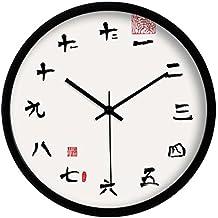 """Reloj de pared chino de la caligrafía del reloj de pared moderno Decoración casera de los números de China 12 """""""