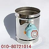 100 MM Edelstahl Elektrische Luftventil 220 V AC Luftklappe Luftdicht Typ Lüftungsrohr Ventil (ohne flansch)