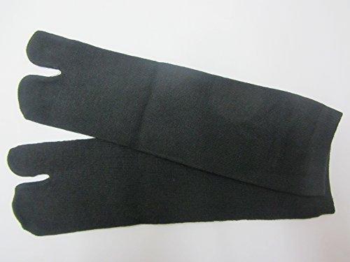 Socken japanisch Ninja Tabi schwarz Erwachsene