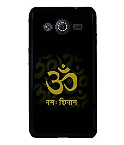 printtech Lord Om Namah Shivaya Back Case Cover for Samsung Galaxy Core i8262::Samsung Galaxy Core i8260