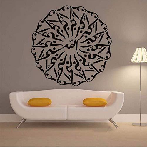 3D Wandaufkleberislamische Moslemische Moderne Koran Kalligraphie Wandaufkleber Vinyl Pvc Abnehmbare Wohnzimmer Aufkleber Wohnkultur 56 * 56 Cm