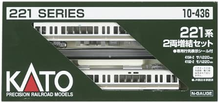 Series Series Series 221 (Add-On 2-Car Set) (Model Train) | Léger