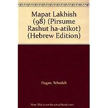 Archaeological Survey of Israel: Map of Lakhish (98)