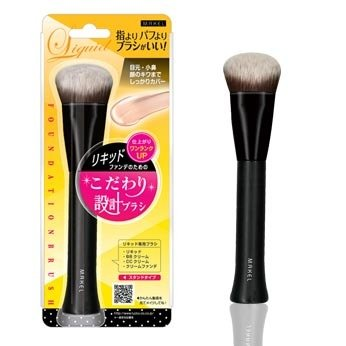Lucky Trendy Liquid Foundation Brush