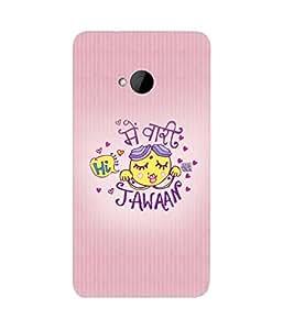 Hi Girl HTC One M7 Case