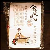 Professionnel Guqin soie de cordes # 1–# 7
