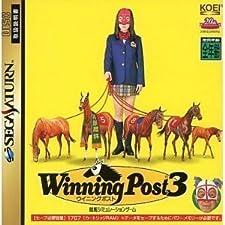 Winning Post 3 [Japan Import]
