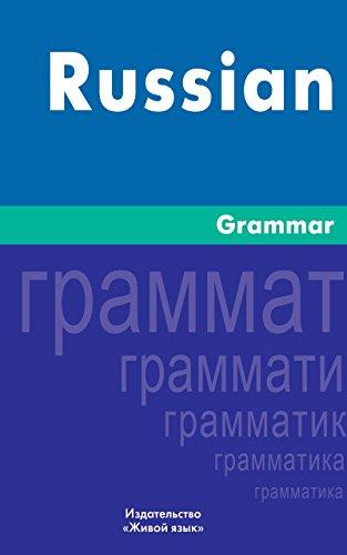 Russian grammar: Русская грамматика: На английском языке (Справочник по грамматике) (English Edition)