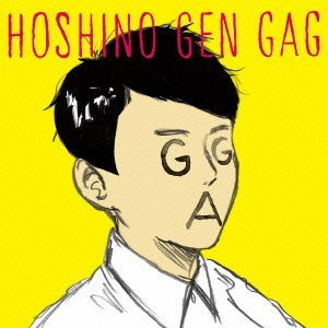 Gen Hoshino - Gag (Main Theme Song For Saint Young Men) [Japan CD] VICL-36780 by Gen Hoshino