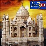 Puzz 3D Taj Mahal 1077 Teile