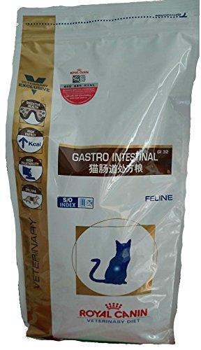 Royal Canin Gastro Intestinal Trockenfutter für Katzen - Bei Magen-Darm-Erkrankungen 2kg