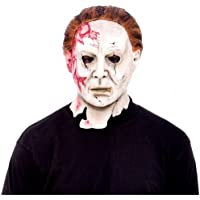 Paper Magic Don Post Studios Rob Zombie Halloween 2 Movie Michael Myers Mask