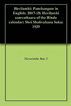 Hevilambi: Panchangam in English: 2017-18: Hevilambi samvathsara of the Hindu calendar: Shri Shalivahana Saka: 1939 by [S, Narasimha Rao]