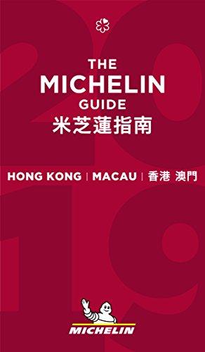 Michelin Red Guide Hong Kong Macau 2019: Restaurants & Hotels