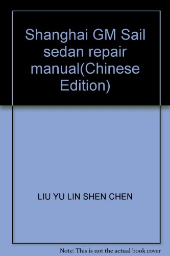 Shanghai GM Sail sedan repair manual(Chinese Edition)