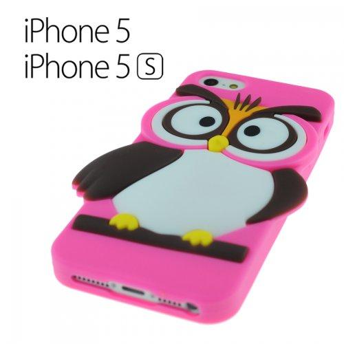 OBiDi - 3D Mince Hibou Coque en Silicone / Housse pour Apple iPhone SE / Apple iPhone 5S / 5 - Jaune avec 3 Film de Protection et Stylet Hot Pink